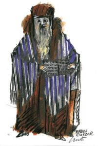 EMANUELE LUZZATI - Rabbi Eliezer
